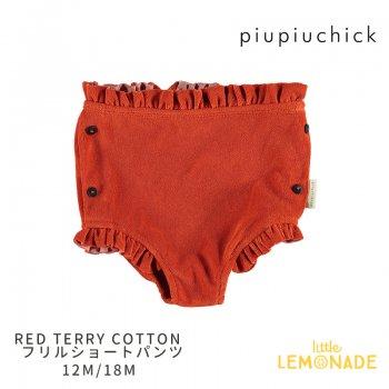 【piupiuchick】レッド ベビーブルマ ショートパンツ フリル付き 12ヶ月 18ヶ月 ukati(354510421) SALE
