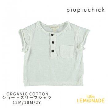 【piupiuchick】オーガニックコットン ホワイト半袖Tシャツ ベビー服  12ヶ月 18ヶ月 2歳  ukati(354510951) SALE