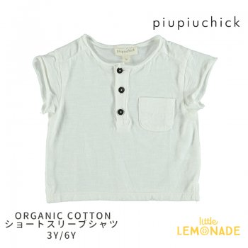 【piupiuchick】オーガニックコットン ホワイト半袖Tシャツ 子ども服  3歳 6歳  ukati(354510962) SALE