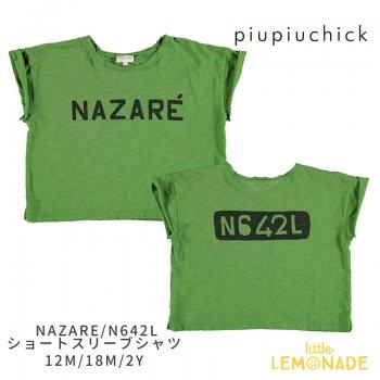 【piupiuchick】NAZEREグリーン半袖Tシャツ 12ヶ月 18ヶ月 2歳 ukati(354510971) SALE