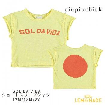 【piupiuchick】SOL DA VIDA オーガニックコットン イエロー半袖Tシャツ ベビー服 12ヶ月 18ヶ月 2歳ukati(354511001) SALE