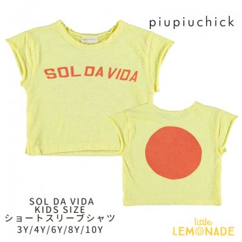 【piupiuchick】SOL DA VIDA オーガニックコットン イエロー半袖Tシャツ 子ども服  3歳 4歳 6歳 8歳 10歳 ukati(354511012) SALE