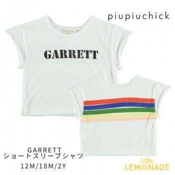 【piupiuchick】GARRETT オーガニックコットン フレンチスリーブ ホワイト半袖Tシャツ ベビー服  12ヶ月 18ヶ月 2歳 ukati(354511031) SALE