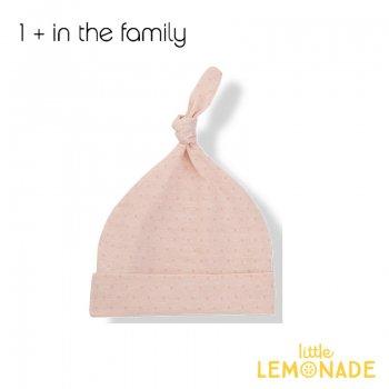 【1+ in the family】ベビー帽子/ピンク 2サイズ FINA  コットン ボンネット ベビー リトルレモネード ukati (336410331) SALE