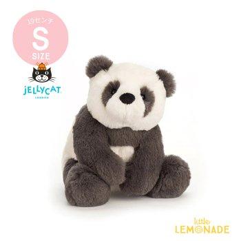 【Jellycat ジェリーキャット】 Sサイズ Harry Panda Cub ベア パンダ ぬいぐるみ  HA3PCB