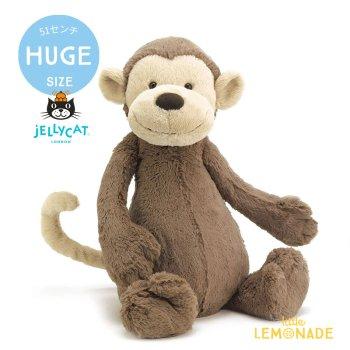 【Jellycat ジェリーキャット】 HUGEサイズ Bashful Monkey モンキー ぬいぐるみ 【おさる プレゼント】 BAH2M