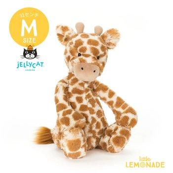 【Jellycat ジェリーキャット】 Mサイズ Bashful Giraffe Medium きりん ぬいぐるみ 【キリン グラフ プレゼント】 BAS3GN