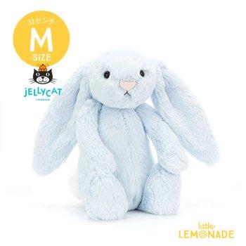 【Jellycat ジェリーキャット】 Mサイズ Bashful Blue Bunny バニー ぬいぐるみ うさぎ【ブルー プレゼント】 BAS4BB