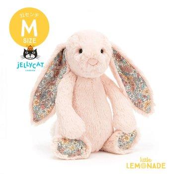 【Jellycat ジェリーキャット】 Mサイズ Blossom Blush Bunny バニー ぬいぐるみ 【花柄 ブラッシュ ピンク  うさぎ】 BL3BLU