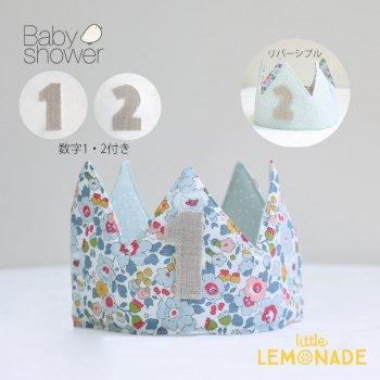 【BABYSHOWER】リバーシブル クラウン 数字1・2セット リバティー ドット Reversible Birthday Crown スペイン製 リバティー (COROBETMINT)