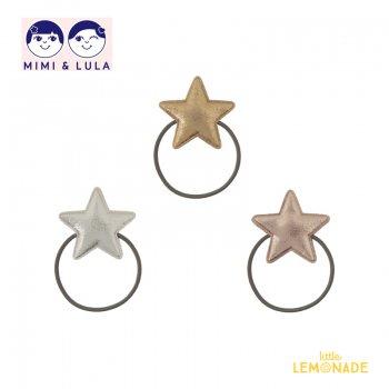 【Mimi&Lula ミミアンドルーラ】 3X SUPER STAR PONIES/メタリックカラースターヘアゴム3個セット ヘアアクセサリー 女の子(ML20203108)