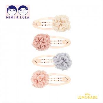 【Mimi&Lula ミミアンドルーラ】 BALLERINA POM POM CLACS/ローズゴールドぱっちん チュールポンポンヘアクリップ4個セット (ML40201404)
