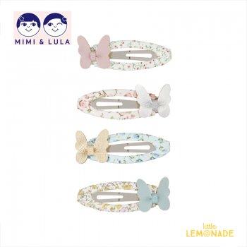 【Mimi&Lula ミミアンドルーラ】 BUTTERFLY GARDEN CLACS  / 花柄ベース バタフライ付きヘアクリップ4個セット ヘアアクセサリー 女の子(ML50200747)