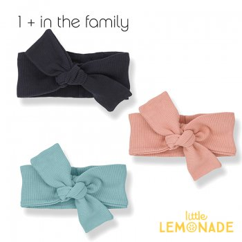 【1+ in the family】 ベビー ヘアバンド ANTIBES bandeau ROSE/MINT/BLUE NOTTE 女の子 子供(376410571)