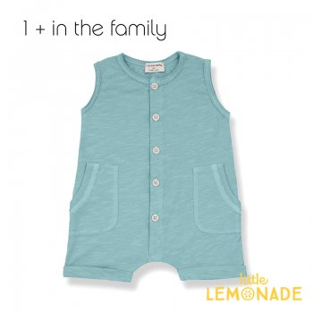 【1+ in the family】 ロンパース TROIA romper 【9か月/12か月/18か月】MINT ユニセックス (376411311) 20SS  SALE