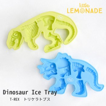 アイストレーダイナソー/T-REX・トリケラトプス パーティー 恐竜 チョコレートトレー 夏 ダイナソー 化石 リトルレモネード (40886・40885)