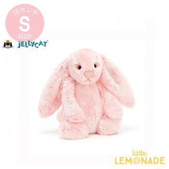 <img class='new_mark_img1' src='https://img.shop-pro.jp/img/new/icons1.gif' style='border:none;display:inline;margin:0px;padding:0px;width:auto;' />【Jellycat】 Bashful Peony Buunny Sサイズ ピンク バニー バシュフルバニー うさぎ ぬいぐるみ ジェリーキャット (BASS6PEO)
