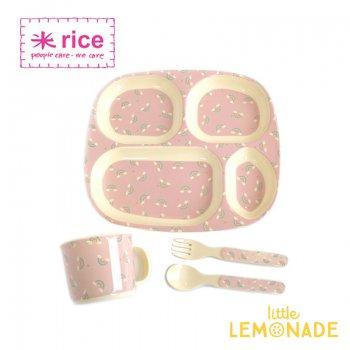 キッズメラミン食器セット/レインボー【RICE】 メラミン 虹 ギフト 誕生日祝い パーティー テーブル 食器  リトルレモネード(BABOX-4ZRAIN)