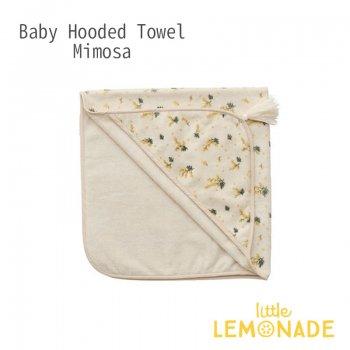 フード付きベビータオル/ミモザ柄【garbo&friends】 Baby Hooded Towel 【ベビー 出産祝い ミモザ タオル コットン】  リトルレモネード GF627P1831GL