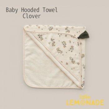 フード付きベビータオル/クローバー柄【garbo&friends】 Baby Hooded Towel 【ベビー 出産祝い ミモザ タオル コットン】  リトルレモネード GF627P3631GL