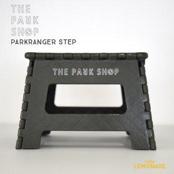 【THE PARK SHOP】 キッズサイズ 折りたたみ椅子 PARKRANGER STEP (TPS-230)