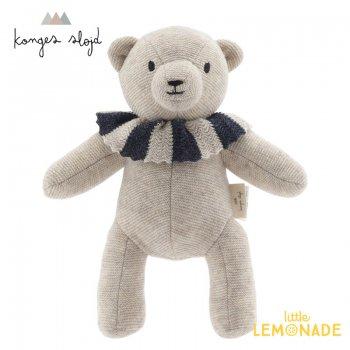 【Konges Sloejd】 GUNNAR THE BEAR 襟巻きを付けたクマのぬいぐるみ  ベビートイ くま (KS1029)