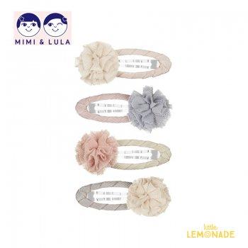 【Mimi&Lula ミミアンドルーラ】 BALLERINA POM CLIPS /バレリーナ チュールポンポンヘアクリップ4個セット(602047 04)20AW