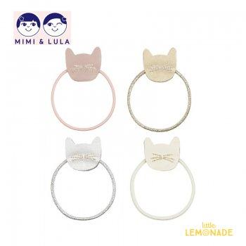 【Mimi&Lula ミミアンドルーラ】 CUTE CAT PONY PACK /キュートキャットヘアゴム4個セット ヘアアクセサリー 女の子 20AW(602053 64)