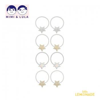 【Mimi&Lula ミミアンドルーラ】ARCTIC STAR PONIES/スターゲイザーヘアゴム8個セット ヘアアクセサリー 女の子 20AW(602079 08)