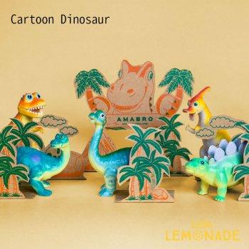 <img class='new_mark_img1' src='https://img.shop-pro.jp/img/new/icons1.gif' style='border:none;display:inline;margin:0px;padding:0px;width:auto;' />恐竜フィギュア 12個セット/CARTOON Dinosaur 【amabro】 【キッズ toy おもちゃ フィギュア オブジェ ダイナソー 恐竜 キッズトイ】 リトルレモネード Code_1625