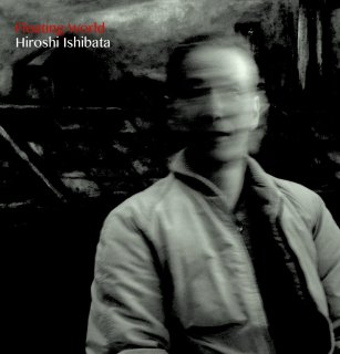Floating World / Hiroshi Ishibata フローティング・ワールド / 石畠 弘