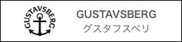 GUSTAVSBERG グスタフスベリ