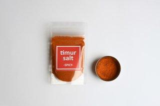 ティムルソルト(スパイシー) Timur Salt ネパール山椒塩 30g / スパイスソルトシリーズ