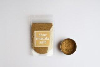 チャットマサラソルト chat masala salt 30g / スパイスソルトシリーズ