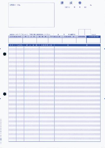 OBC 4127 単票伝票請求書 2000枚 商奉行専用【送料無料】 オービック 商蔵奉行サプライ