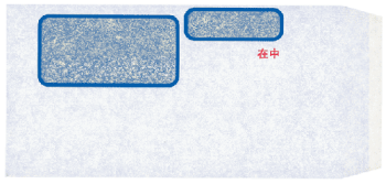 OBC MF-11 請求書窓付封筒シール付 1000枚【送料無料】 オービック 商蔵奉行サプライ