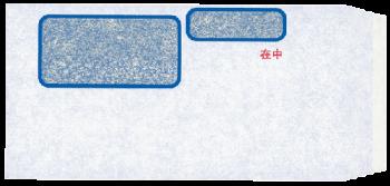 OBC MF-12 単票請求書窓付封筒シール付 1000枚【送料無料】 オービック 商蔵奉行サプライ
