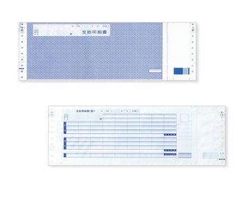 EPSON Q32PA 支給明細書(現金中入れタイプ)300枚【送料無料】 給与応援サプライ