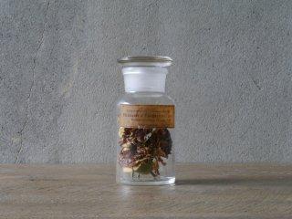 型吹きガラスの試薬瓶 S  No.04