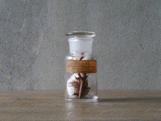 型吹きガラスの試薬瓶 S  No.14