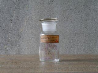 型吹きガラスの試薬瓶 S  No.15