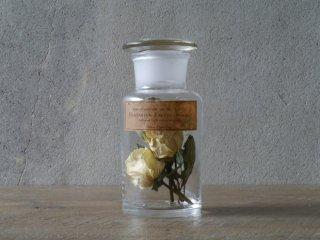 型吹きガラスの試薬瓶 M  No.04