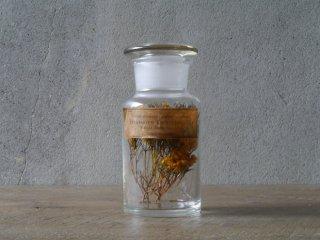型吹きガラスの試薬瓶 M  No.09