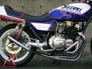 GSX400FS スリム管 メッキ マフラー