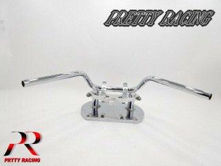 オリジナル 悪乗りUPハンドル 10cm メッキタイプ