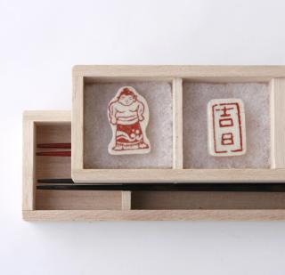 遊印箸置きと夫婦箸セット 吉日