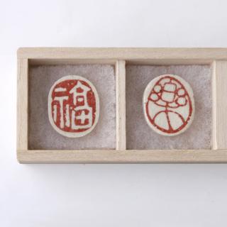 遊印 箸置き(2個) 福楽