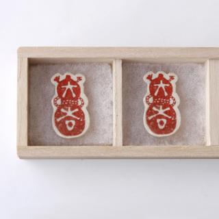 遊印 箸置き(2個) 大吉瓢箪
