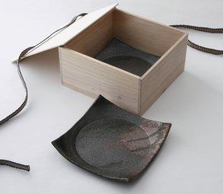 黒灰 正角皿 2枚セット