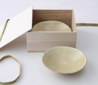 灰釉 平鉢 2枚セット